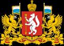 Министерство энергетики и ЖКХ Свердловской области