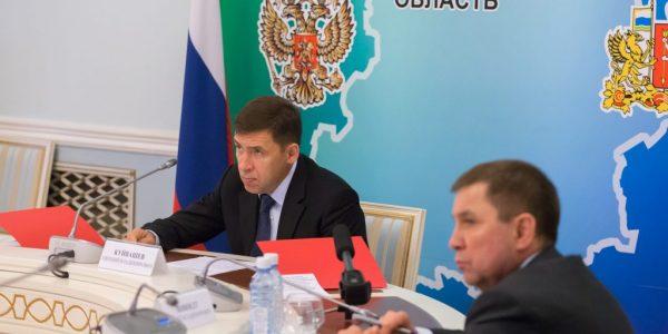 На строительство и ремонт коммунальной инфраструктуры в 2019 году Свердловская область направит более 1,5 миллиарда рублей