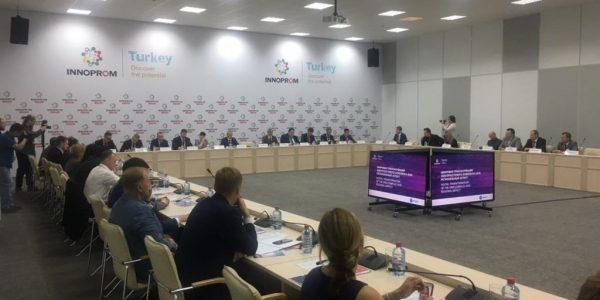 На ИННОПРОМе обсудили задачи и региональные аспекты цифровизации электросетевого хозяйства