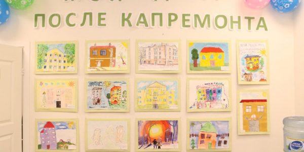 В Свердловской области подвели итоги конкурса детского рисунка «Мой дом после капитального ремонта»