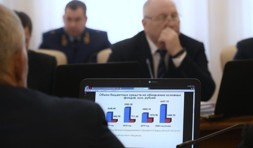 Евгений Куйвашев нацелил правительство и глав муниципалитетов на качественное выполнение всех программ по развитию коммунальной инфраструктуры