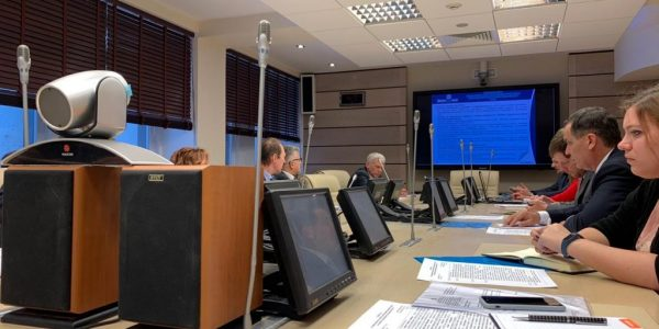 22 ноября состоялось IV заседание проектного комитета ведомственного проектного офиса по развитию газоснабжения Свердловской области
