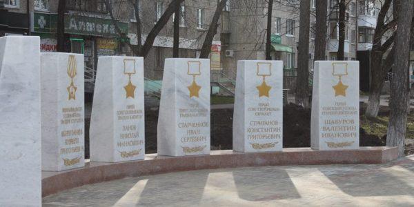 К 9 мая в Артемовском отреставрируют сквер Победы