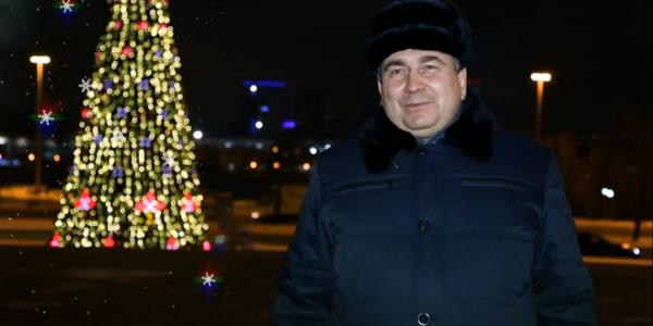 Поздравление Николая Смирнова с Новым 2021 годом!