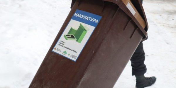 Условия для раздельного сбора мусора созданы для 95 тысяч жителей Свердловской области