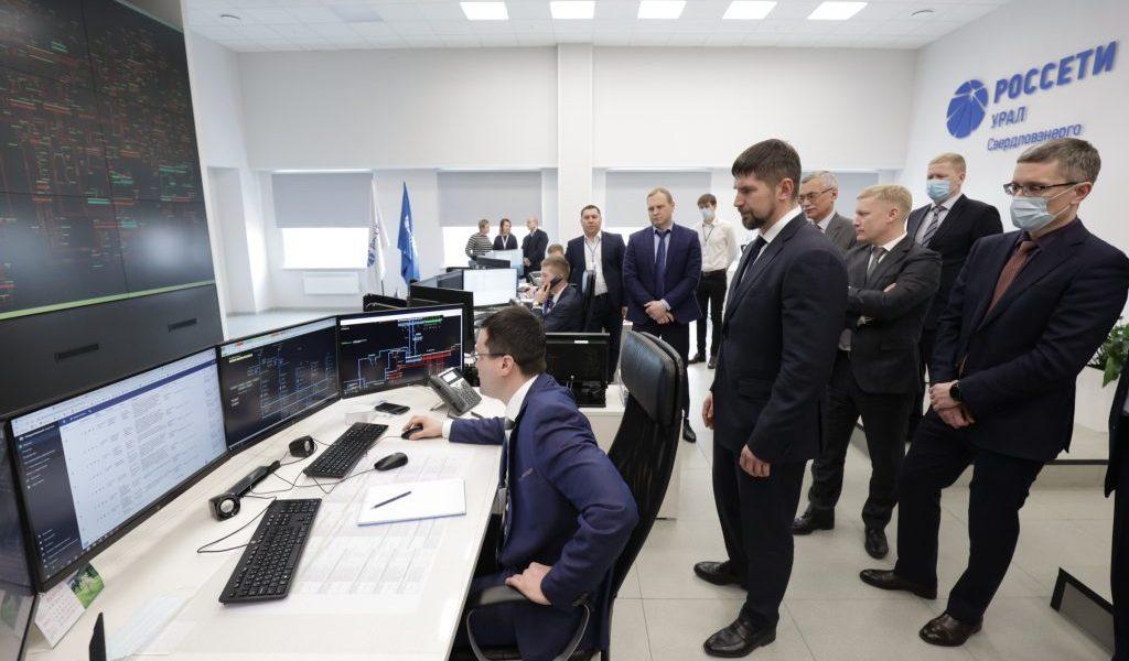 В Свердловском филиале «Россети Урал» введен в работу модернизированный Центр управления сетями